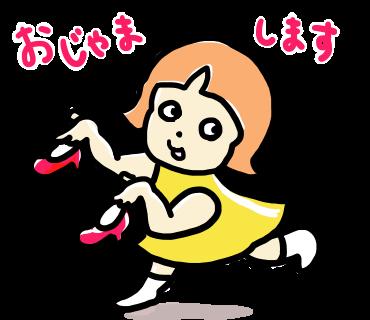 ミッチだぷー6
